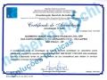certificado-de-acreditacao-validade-10-07-2017